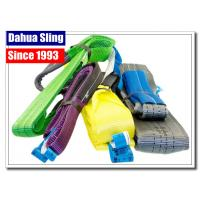 Buy Rainproof Double Ply Flat Lifting Slings Heavy Duty Tow Strap 4 Ton Capacity at wholesale prices