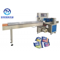 Quality Biscuit Bakery PID Control Granola Bar Packaging Machine for sale