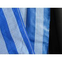 Quality 200GSM 2m*100m Blue PE Tarpaulin in Roll for sale