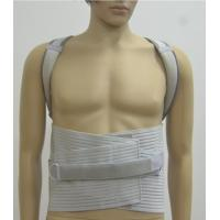 Buy cheap BS -10 Dual Adjustment Back Support Brace , Orthopedic Lumbar Support from wholesalers