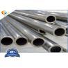 Buy cheap Oxygen Sensor Forging Zr1 Welded Annealed Zirconium Pipe from wholesalers