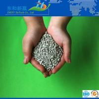 Buy cheap Feso4 ferrous Sulphate from wholesalers