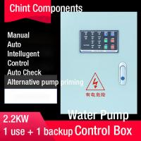 Quality Water Pump Control Box AC Motor Contactor 3 Phase AC380/400V One Use One Back Auto Manual Mode for sale