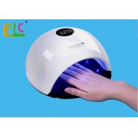 Quality Professional UV Nail Lamp / UV LED Nail Dryer for Curing All Nail Gel 33 Beads 48w Rainbow 9 for sale