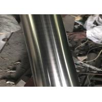 China ASTM A270 Sanitary Stainless Steel Pipe , 600 Surface Food Grade Stainless Tubing on sale