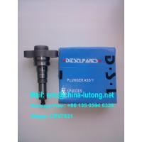 Quality China Diesel Plunger 2 418 455 149 2455-149 For MERCEDES-BENZ with excellent quality for sale