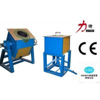 Quality magnetic energy saver good after-sale service  tilting induction furnace for sale