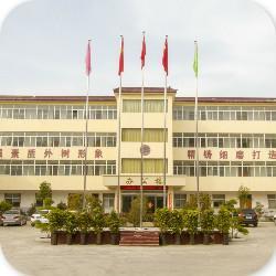 Henan Hongtai Kiln Refractory Co., Ltd.