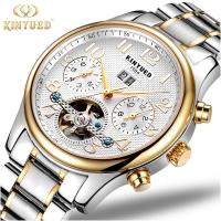 China KINYUED Skeleton Mechanical Watch Analog Display Mens Mechanical Watches on sale