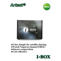 Best South America Ibox I-Box Dongle for Nagra2 and Nagra3 wholesale