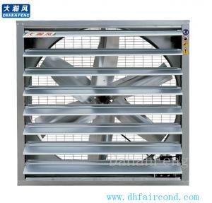Quality DHF Belt type 350mm exhaust fan/ blower fan/ ventilation fan motor bottom for sale