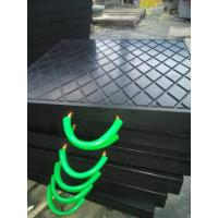 Quality cross lines uhmw polyethylene plastic outrigger pad for mobile crane 40mm,50mm for sale