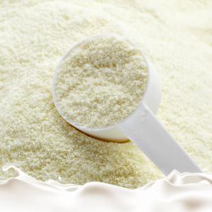 Quality Dry Instant Sterilized Goat Milk Powder For Icecream Yogurt for sale