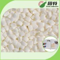 Buy cheap Low Grams Coated Paper Spine Hot Melt Adhesive For Bookbinding from wholesalers