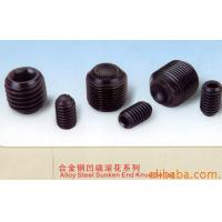 Quality Black alloy Hex socket set screw for sale