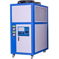 Quality 25kw Water Cooling Chiller Induction heating equipment Auxiliary device 1HP for sale