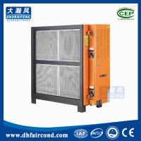 Quality best indoor electronic clean cottrell smoke electrostatic precipitator air filter cleaning for sale
