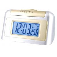 Quality TK8022 TALKING ALARM CLOCK for sale