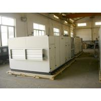 Quality 3 phase water cooled packaged air condtioning plant for sale