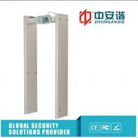 Quality 400 Sensitivity Door Frame Metal Detector Light Alarm Indicator With ODM OEM for sale