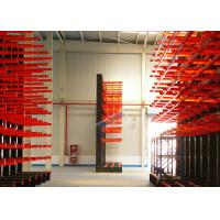 Buy 1200 Kg Load Capacity Cantilever Storage Racks Roll - Formed H Beam With 700mm Arm at wholesale prices