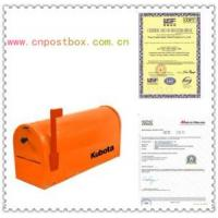 Buy cheap USA Metal Mailbox from wholesalers