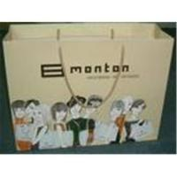Buy cheap Promotional paper bag from wholesalers