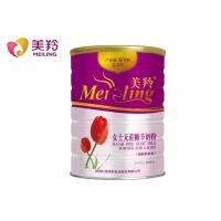 Quality Fat Filled Lady Dried Whole Goat Milk Powder Non Sucrose for sale