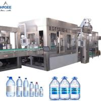Quality 1 Gallon Automatic Water Filling Machine 12 Filling Head 4 Capping Head for sale