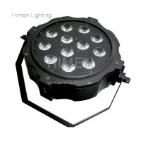 Best 12x10W Quad Slim LED Par Lights wholesale