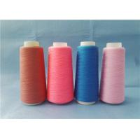 Best Color - Fastness 40s/2 100% Polyester Cone Dyed Polyester Yarn For Sewing Thread wholesale