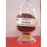 Quality C I Vat Red 1 Vat Pink R Textile Dyeing Chemicals With ISO14001 Approve for sale