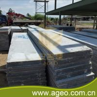 Buy cheap Wall materials for steel construction,construction wall panels from wholesalers