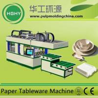 Buy cheap recycling waste paper molding egg tray machine from wholesalers