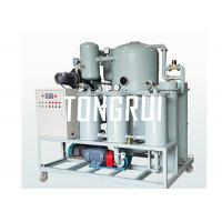 Quality Reliable Used Oil Recycling Machine , Insulation Oil Purifier For Dehydration / Filtration for sale