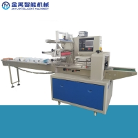 Quality 450mm Film 2.8Kw Tray Dumpling Flow Packing Machine for sale