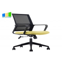 China Executive Fabric Swivel Chair Price Black Mid-back Mesh Office Chair Computer Desk Staff Chair on sale