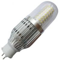 Quality 20W LED G12 Lamp with Covers From Factory for sale