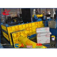 Quality Powerful Force Hydraulic Scrap Baling Press Scrap Baler Machine Push Out Style for sale