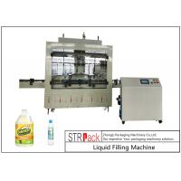 Quality Anti Corrosive Automatic Liquid Filling Machine For Strong 84 Disinfectant for sale