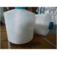 Quality 150/48 polyester filament DTY yarn from 10D to 300D for sale