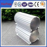 Quality 6061/6063 anodized Aluminum profile electric motor shell made in china for sale