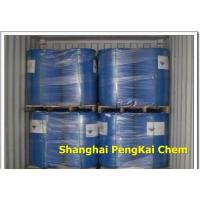 Buy cheap Hypophosphorous Acid from wholesalers