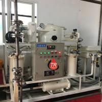 Quality Double-Stage Vacuum Cable Oil Purification Plant/ Insulation Oil Dehydration Recycling Equipment for sale