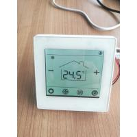 Quality Low Power Consumption Bacnet Thermostat Smart Wired Controller For Water Fan Coil Units for sale