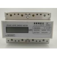 Quality Small 35mm Standard Din Rail Mounted Meter Seven Digits LCD Display for sale
