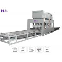 Quality Floor Panel HF Industrial Laminating Machine 75KW 36T With Cycle Stabilizer for sale