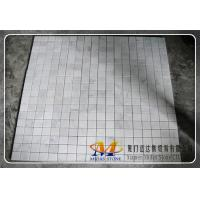 Quality China Wall Stone Mosaic for sale