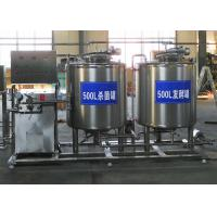 China Electric Milk Processing Machine / Small Scale Milk Pasteurization Equipment on sale
