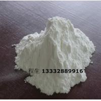 Quality Boldenone Cypionate White Powder Boldenone Equipoise 99% Bulking Cycle CAS 106505-90-2 for sale